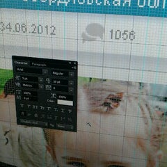 Photo taken at Сайтсофт, Веб-студия by Роман on 5/5/2012