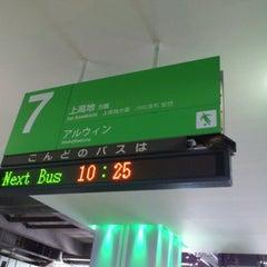 Photo taken at 松本バスターミナル by Ken .. on 6/14/2012
