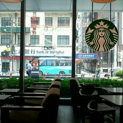 Photo taken at 星巴克 Starbucks by Junji H. on 6/30/2012