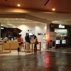Photo taken at eX Entertainment X'nter by Miumama ʚ♥⃛ɞ on 6/12/2012