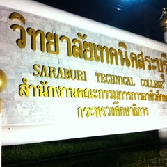 Photo taken at เทคนิคสระบุรี by ADay K. on 4/7/2012