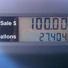 Photo taken at BJ's Gas Station by Dr Brad S. on 5/2/2012