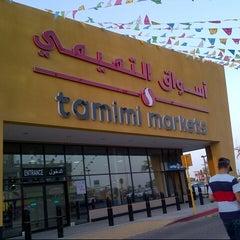 Photo taken at Tamimi Markets   أسواق التميمي by Mezna A. on 8/26/2012
