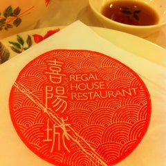 Photo taken at Regal House Restaurant Kepong Baru by Li-Ann A. on 6/9/2012