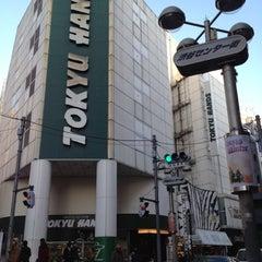 Photo taken at 東急ハンズ 渋谷店 (Tokyu Hands Shibuya Store) by Hiroyuki S. on 2/18/2012