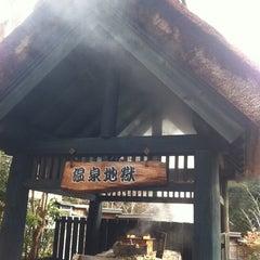 Photo taken at 奥の湯 by Tomoyuki K. on 2/16/2012