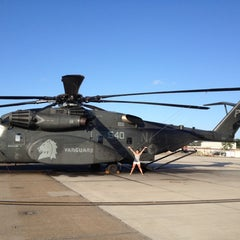 Photo taken at HM-14 by Tom P. on 7/8/2012