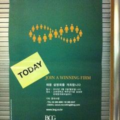 Photo taken at 고려대학교 백주년기념관 국제원격회의실 by Jihee K. on 3/5/2012