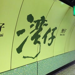 Photo taken at MTR Wan Chai Station 灣仔站 by BJ Y. S. on 6/25/2012