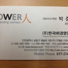 Photo taken at 광주정보문화산업진흥원 by 전진성 말. on 2/16/2012