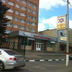 Photo taken at Подольск by MarIna S. on 8/21/2012