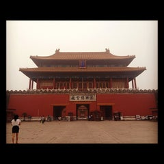 Photo taken at 故宫博物院 Forbidden City by 羊 草. on 9/1/2012