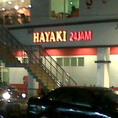 Photo taken at Hayaki Kopitiam by Zulkhairi Z. on 9/13/2012