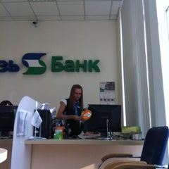 Photo taken at Связь Банк by Aleksandr Vadimovich A. on 4/5/2012
