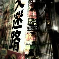 Photo taken at オリオン書房 イオンモールむさし村山店 by Keisuke k. on 5/3/2012