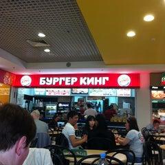 Photo taken at Burger King by Павел Б. on 6/10/2012