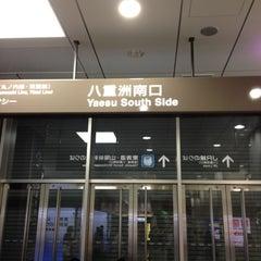 Photo taken at JR東京駅 八重洲南口 by しょーた @. on 5/4/2012