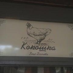 Photo taken at Kokoška by Nikola K. on 7/12/2012