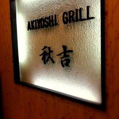 Photo taken at Akiyoshi (อะคิโยชิ) 秋吉 by TIIPP✨ on 4/6/2012