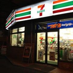 Photo taken at セブンイレブン 厚木中町店 by MAYUKI on 4/8/2012
