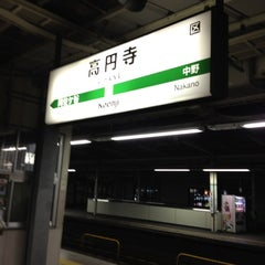 Photo taken at 高円寺駅 (Kōenji Sta.) by Toyota T. on 3/19/2012