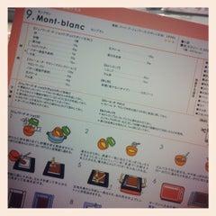Photo taken at ABC Cooking Studio ラゾーナ川崎スタジオ by Tai C. on 2/28/2012