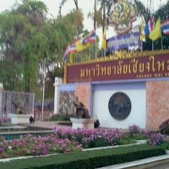 Photo taken at มหาลัยเชียงใหม่ by Boosara T. on 3/26/2012