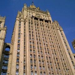 Photo taken at Высшие курсы иностранных языков МИД РФ by Andrew R. on 7/5/2012