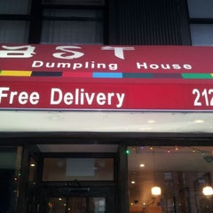 Photo taken at East Dumpling House by Steve K Pro on 8/7/2012