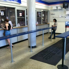 Photo taken at US Post Office by David B. on 4/21/2012