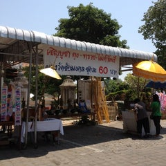 Photo taken at วัดชัยมงคล (Wat Chai Mongkol) by Cakekungclub on 4/11/2012