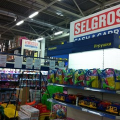 Photo taken at Selgros Cash&Carry by Екатерина Р. on 5/28/2012