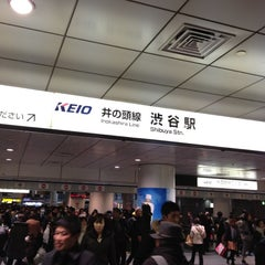 Photo taken at 京王井の頭線 渋谷駅 (IN01) by h6_uk on 2/11/2012