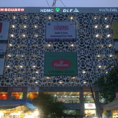 Photo taken at South Square Multilevel Parking by Surya K. on 7/30/2012
