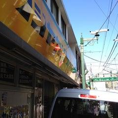 Photo taken at フジヤカメラ 本店 by ytas on 5/5/2012