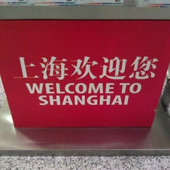 Photo taken at 上海浦东国际机场 Shanghai Pudong Int'l Airport (PVG) by Elizabeth on 4/5/2012
