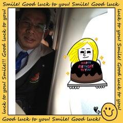 Photo taken at สำนักงานผู้ตรวจการแผ่นดิน (Office of the Ombudsman Thailand) by Ariya V. on 7/10/2012