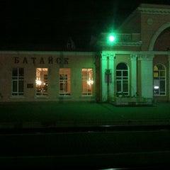 направлений развития ж д вокзал батайск оживляли