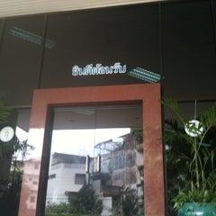 Photo taken at สำนักงานเขตสวนหลวง (Suan Luang District Office) by Leng O. on 7/25/2012