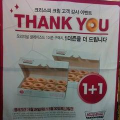 Photo taken at 크리스피크림도넛 / Krispy Kreme Doughnuts by J J. on 6/29/2012