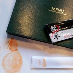 Photo taken at Hyotan Japanese Restaurant by Winnie 思. on 7/14/2012