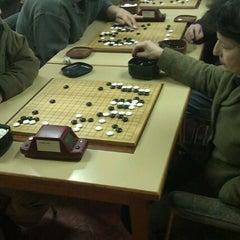 Photo taken at Club de Go La Pedra by Pablo L. on 2/4/2012