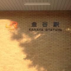 Photo taken at 金谷駅 (Kanaya Sta.) by 鎌田 on 8/3/2012