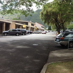 Photo taken at Manoa Marketplace by Norman M. on 8/16/2012