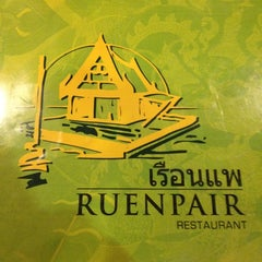 Photo taken at Ruen Pair Thai Restaurant by Edison T. on 5/14/2012