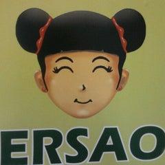 Photo taken at ERSAO 二嫂 by Rj A. on 3/17/2012