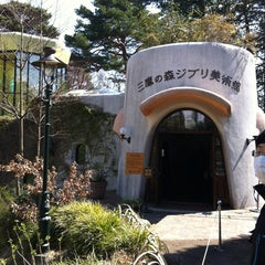 Photo taken at 三鷹の森 ジブリ美術館 (Ghibli Museum) by Amanda L. on 3/26/2012