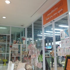 Photo taken at By The Way Carcare by Pattarawut K. on 3/23/2012