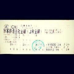 Photo taken at 東金沢駅 (Higashi-Kanazawa Sta.) by prototechno on 7/22/2012