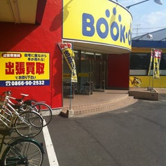 Photo taken at BOOKOFF 岡山総社店 by えこ on 7/10/2012